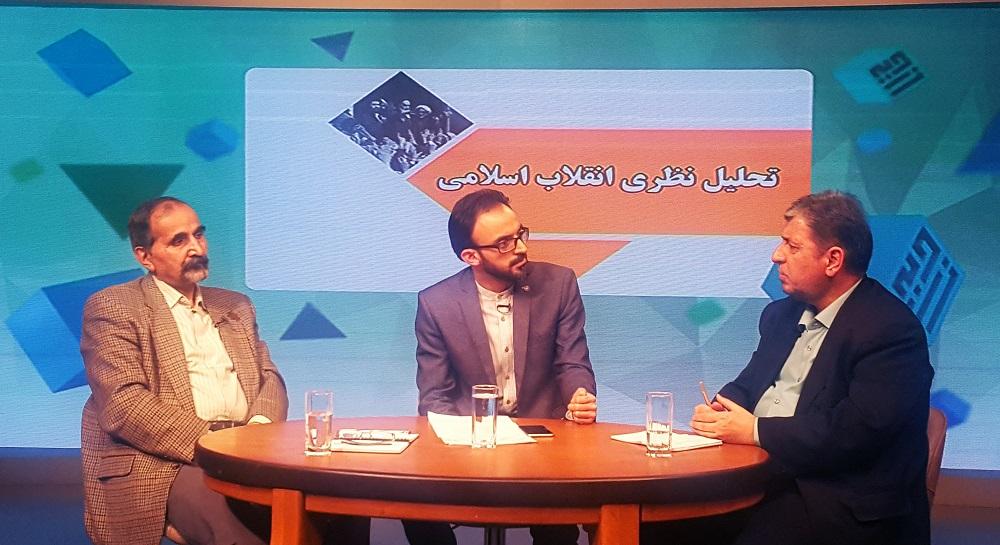 انقلاب اسلامی یک انقلاب هویتی است/ در ایستگاهی این هویت انقلابی شد